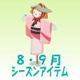 阿波踊り風かかし(撫子)