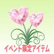 ハートフラワー【ピンク】