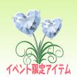 ハートフラワー【ホワイト】