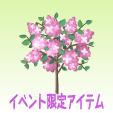 ライラック【紫】