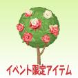 女王のバラ【赤】